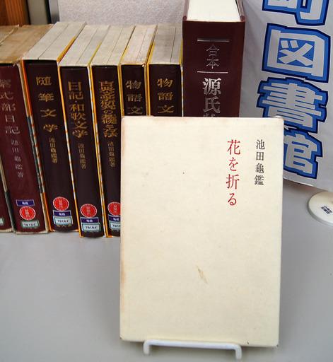 170625_hanawooru.jpg