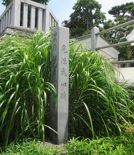 170703_gennjikyuuseki.jpg