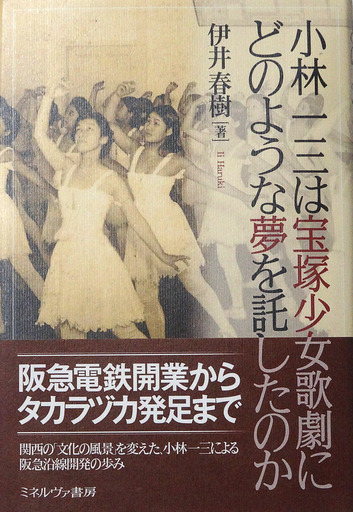 170709_ii-book.jpg