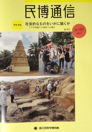 170711_minpaku.jpg