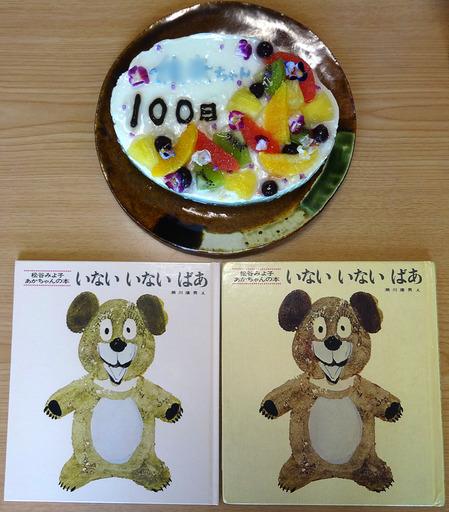 170715_cake.jpg