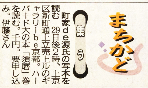 170728_matikado-G.jpg