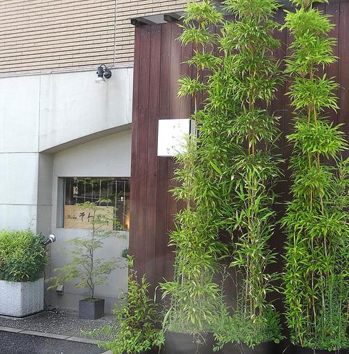 170819_sowaka1.jpg