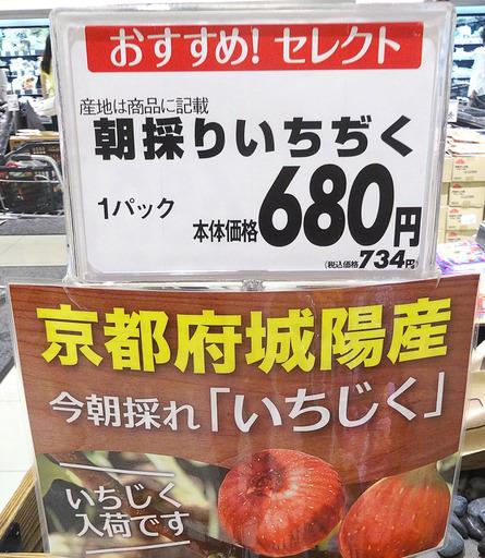 170821_itijiku.jpg