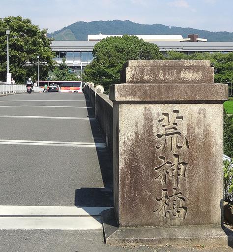 170821_koujin1.jpg
