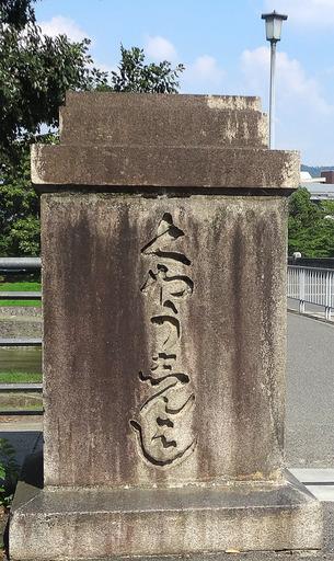 170821_koujin2.jpg