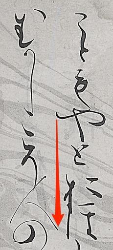 170826_hamidasi.jpg