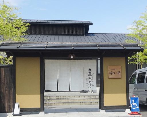 170830_genjyu.jpg