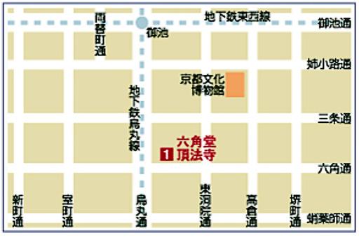 170904_rokkaku-map.jpg