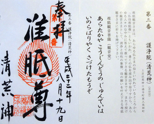 170905_kiyoshi.jpg
