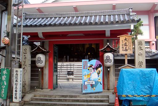 170905_seiganji1.jpg