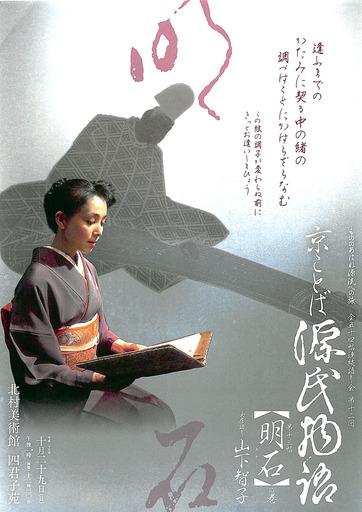 170916_yamasita1.jpg