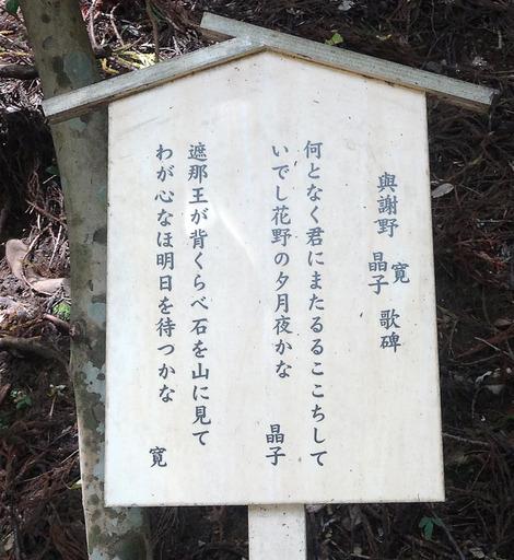 170924_kahi2.jpg