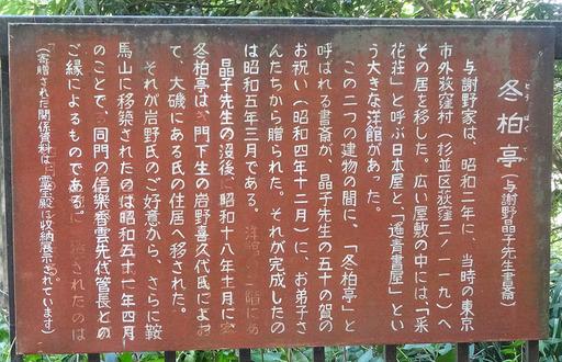 170924_touhaku1.jpg