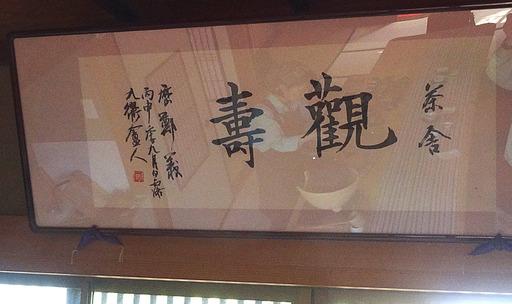 170930_gaku.jpg