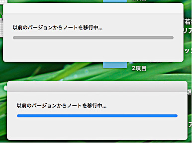171018_Ever-error.jpg