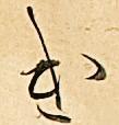171019_NIJL-ken.jpg