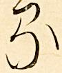 171019_NIJL-ru.jpg