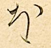 171019_NIJL-wo.jpg