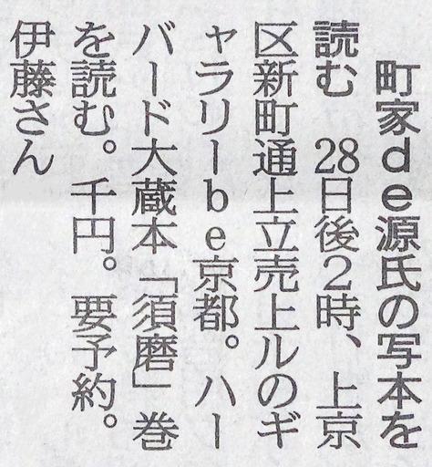 171021_matikado.jpg
