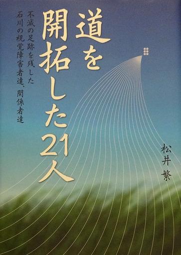 171021_matsui.jpg
