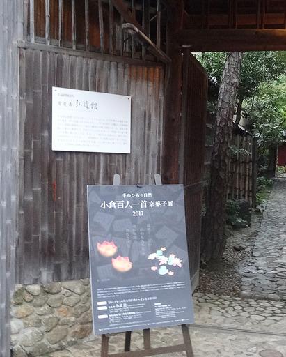 171028_yuuhi-1.jpg