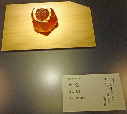 171029_思ひわび.jpg