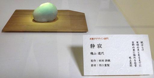 171030_朝ぼらけ・静寂.jpg