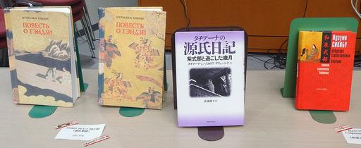 171101_books.jpg