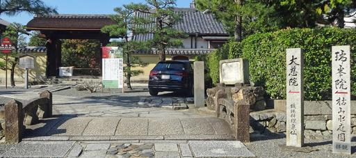 171103_daijiin1.jpg