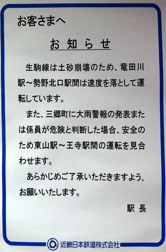 171105_keiji2.jpg