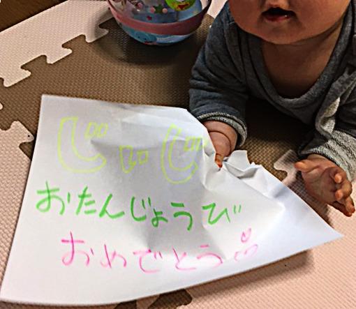 171108_message.jpg