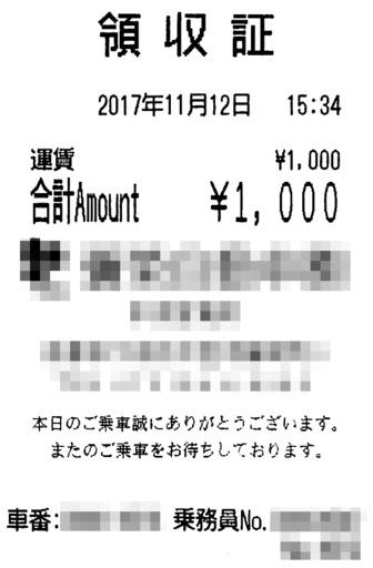 171112_taxi-11.jpg