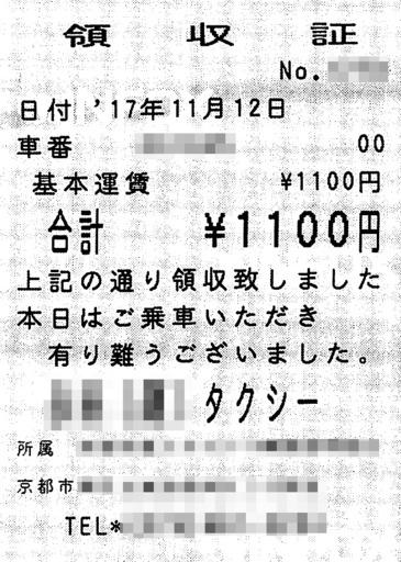 171112_taxi-22.jpg