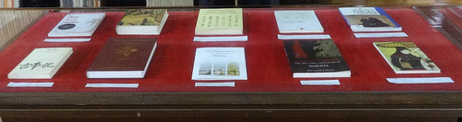 171130_tenji-left.jpg