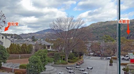 171212_kaikan-tou.jpg