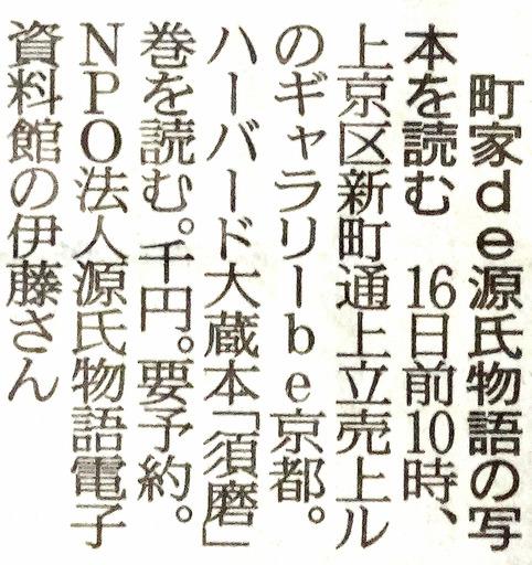 171215_matikado.jpg