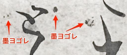 171216_sumi.jpg