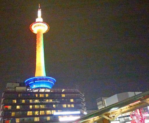 171224_tower.jpg