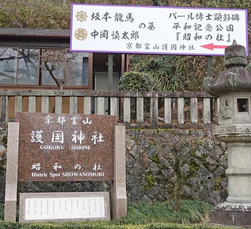171231_entrance.jpg