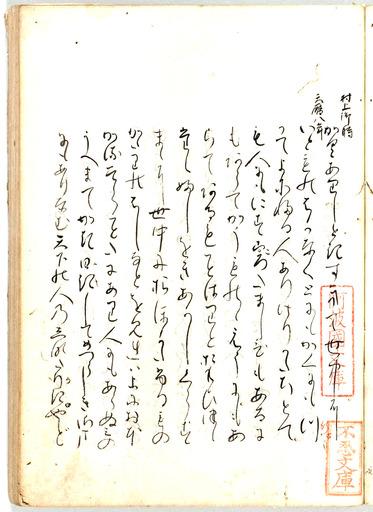 180102_ukai-kagero.jpg