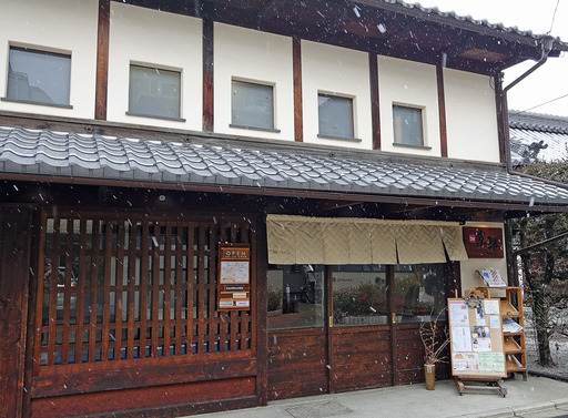 180128_be-kyoto.jpg