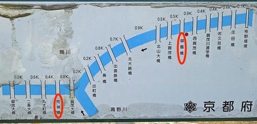 180211_kamo-hasi-map.jpg
