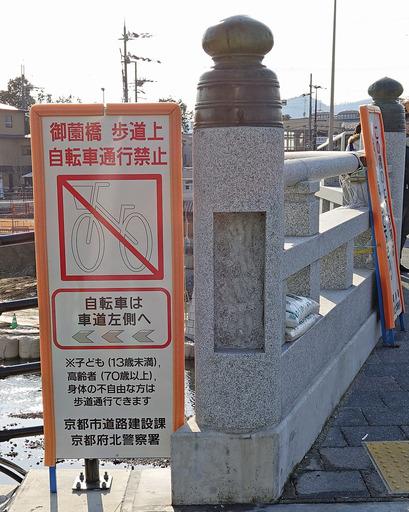 180211_misonobasi.jpg