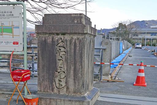 180212_koujinbasi.jpg