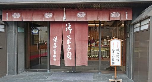 180224_wagai.jpg