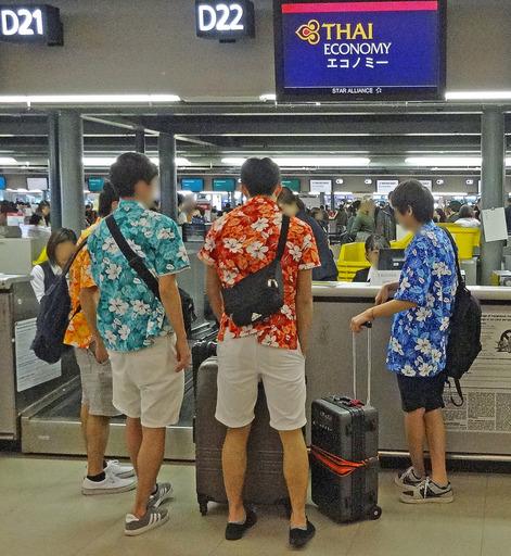 180226_aloha.jpg