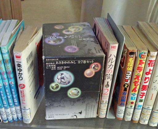 180227_jf-manga.jpg