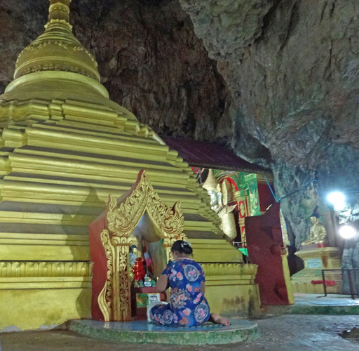 180310_pagoda.jpg