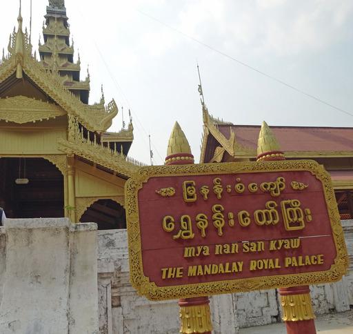 180312_palace1.jpg